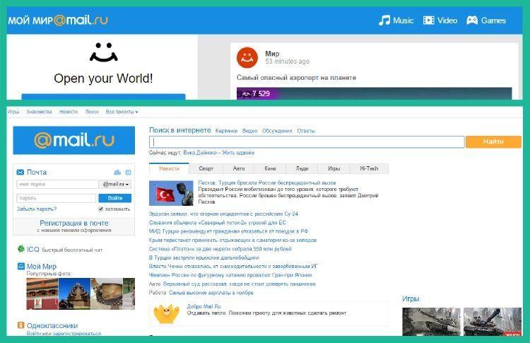 Social russo Mail.Ru - la schermata principale